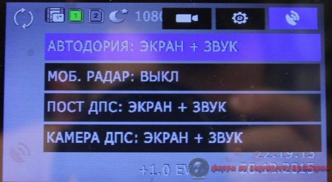 trendvision mr 710gp registrator zerkalo net predela sovershenstva 25