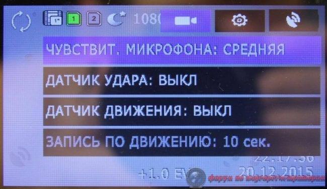 trendvision mr 710gp registrator zerkalo net predela sovershenstva 27
