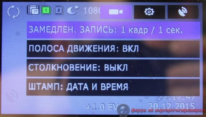 trendvision mr 710gp registrator zerkalo net predela sovershenstva 28