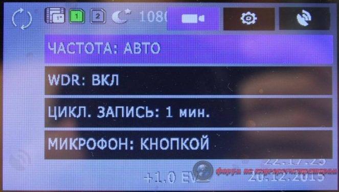 trendvision mr 710gp registrator zerkalo net predela sovershenstva 29