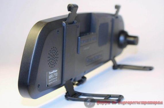 trendvision mr 710gp registrator zerkalo net predela sovershenstva 3