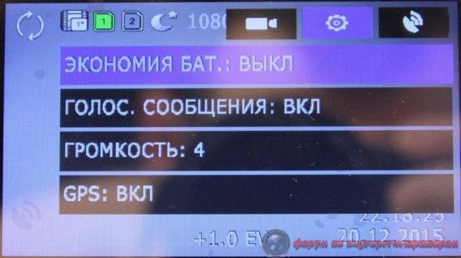 trendvision mr 710gp registrator zerkalo net predela sovershenstva 30