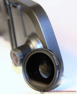 trendvision mr 710gp registrator zerkalo net predela sovershenstva 7