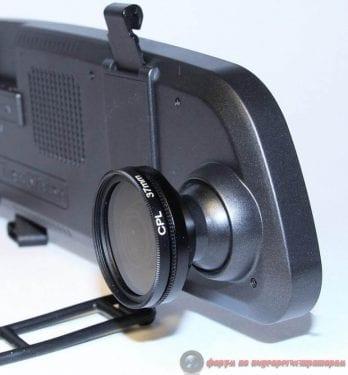 trendvision mr 710gp registrator zerkalo net predela sovershenstva 8