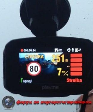 videoregistrator rada detektor playme p300 tetra priyatnaya neozhidannost 2