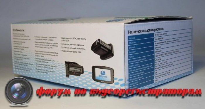 videoregistrator rada detektor playme p300 tetra priyatnaya neozhidannost 32
