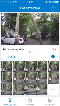 obzor trendvision tube registrator s wifi i sony exmor 25