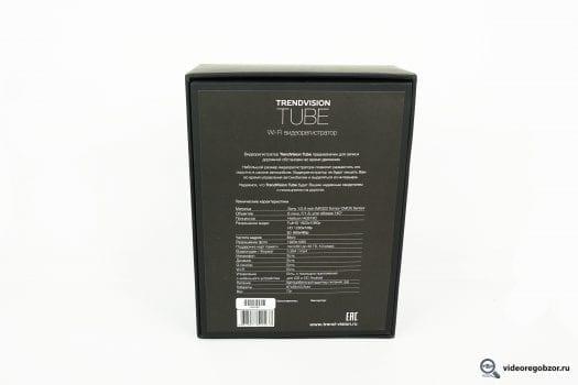 Обзор TrendVision TUBE. Регистратор с WiFi и SONY Exmor 2
