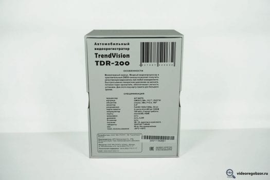 obzor trendvision trd 200 40