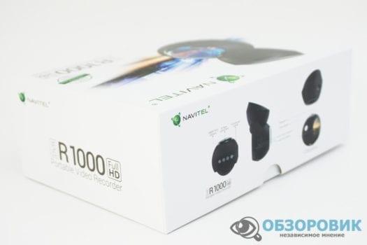 DSC02884 1500x1000