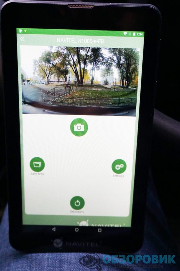 Экран от солнечного света комбо длина экрана battery mavik в наличии