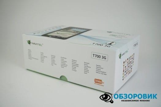 DSC03149 1500x1000