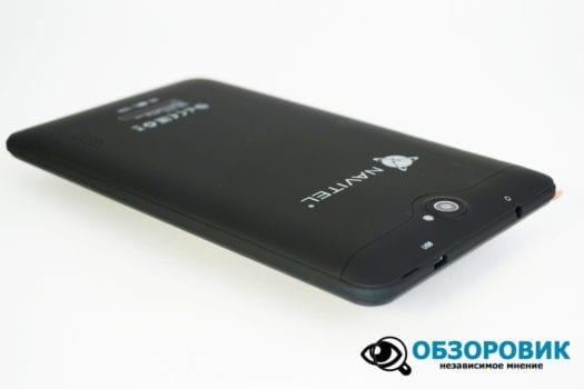 DSC03200 1500x1000