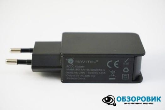 DSC03267 1500x1000