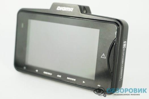 DSC03503 1500x1000