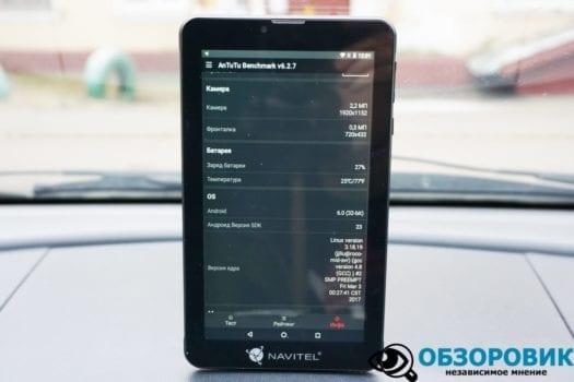 Навигатор планшет Navitel T700 3G Android 6 8