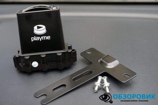 Обзор разънесенного видеорегистратора с радар детектором PlayMe MAXI гибрид 15