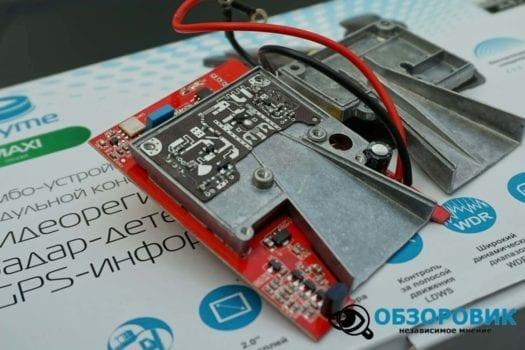 Обзор разънесенного видеорегистратора с радар детектором PlayMe MAXI гибрид 45