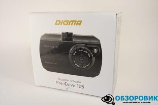 Обзор видеорегистратора Digma FreeDrive 105 1