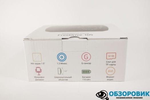 Обзор видеорегистратора Digma FreeDrive 105 3