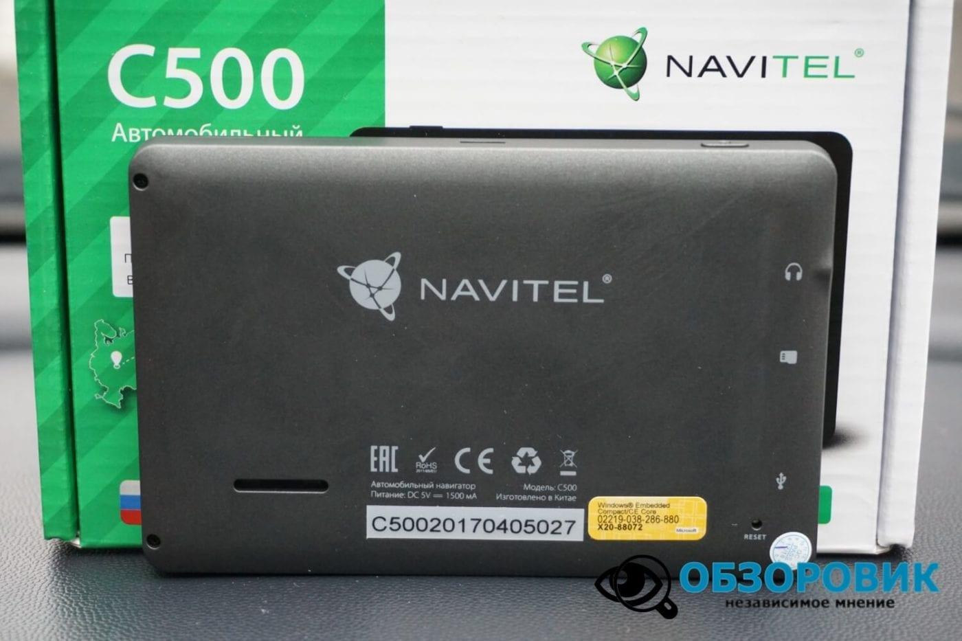 Обзор навигагора NAVITEL C500 19