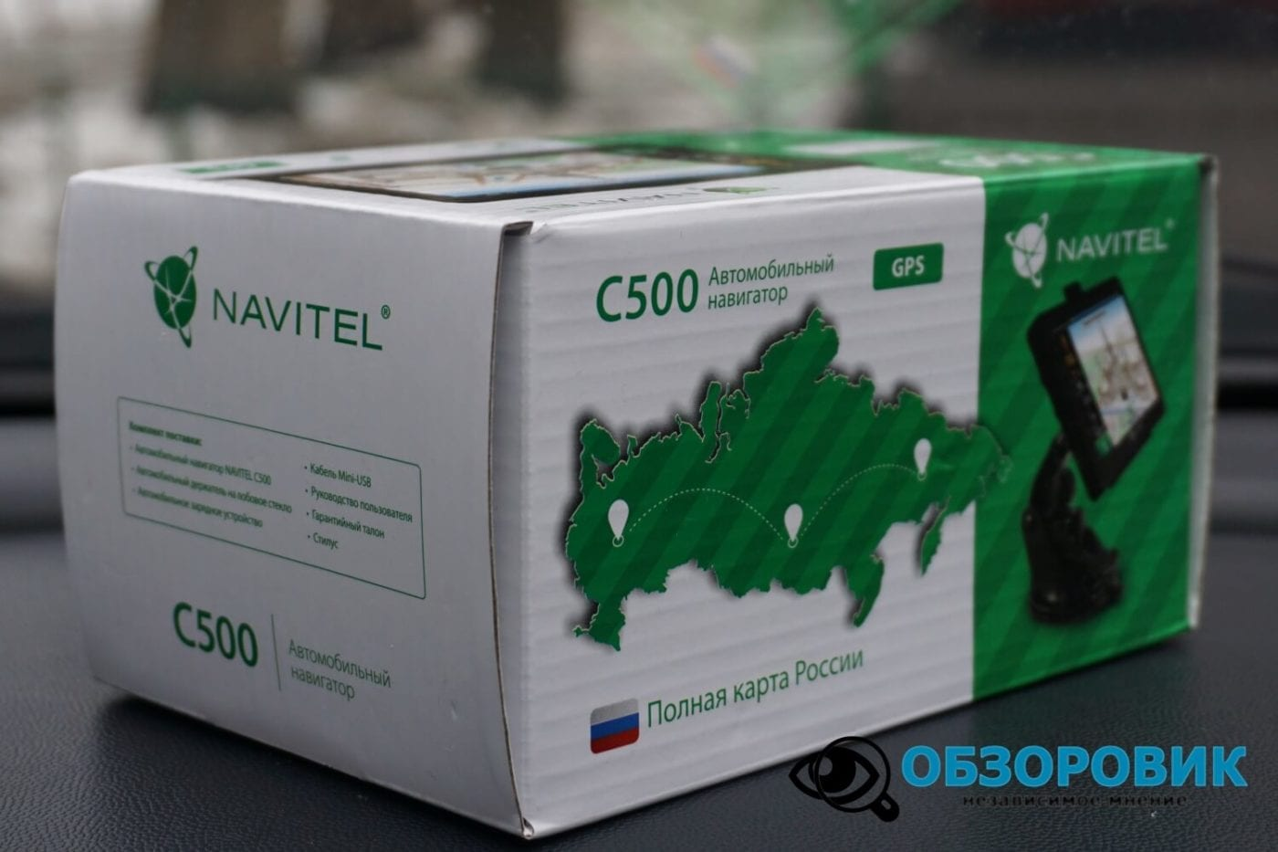 Обзор навигагора NAVITEL C500 3