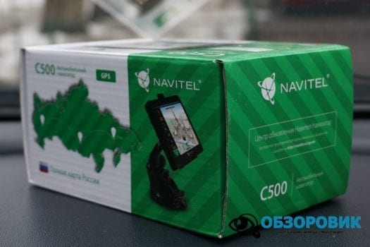 Обзор навигагора NAVITEL C500 4