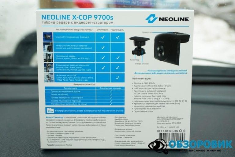 Обзор Neoline X COP 9700S 28