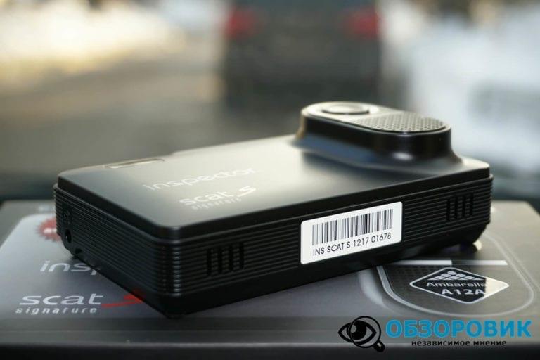 Obzor Inspector SCAT S 13 VideoregObzor Обзор комбо-устройства Inspector SCAT S.