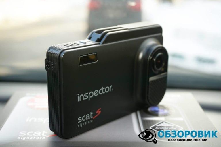 Обзор Inspector SCAT S 5