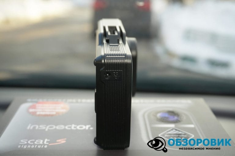 Обзор Inspector SCAT S 6