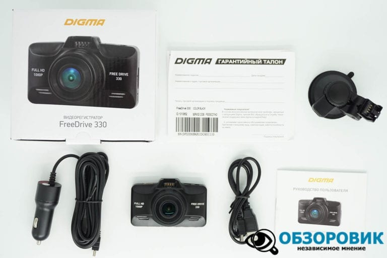 DIGMA FREEDRIVE 330 1 VideoregObzor Обзор видеорегистратора Digma FreeDrive 330