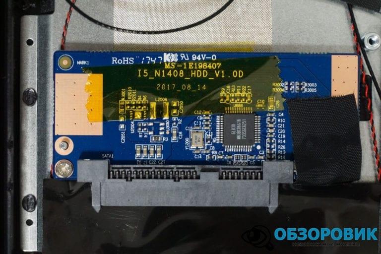 DSC05079 VideoregObzor Обзор ноутбука Digma EVE 1402