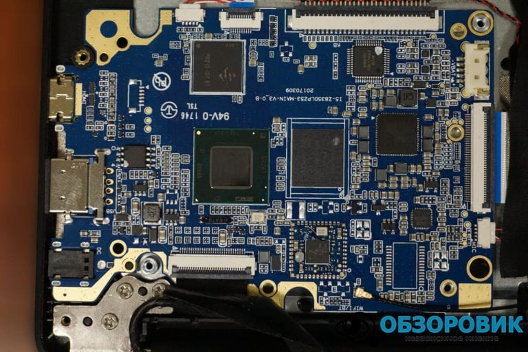 DSC05085 VideoregObzor Обзор ноутбука Digma EVE 1402