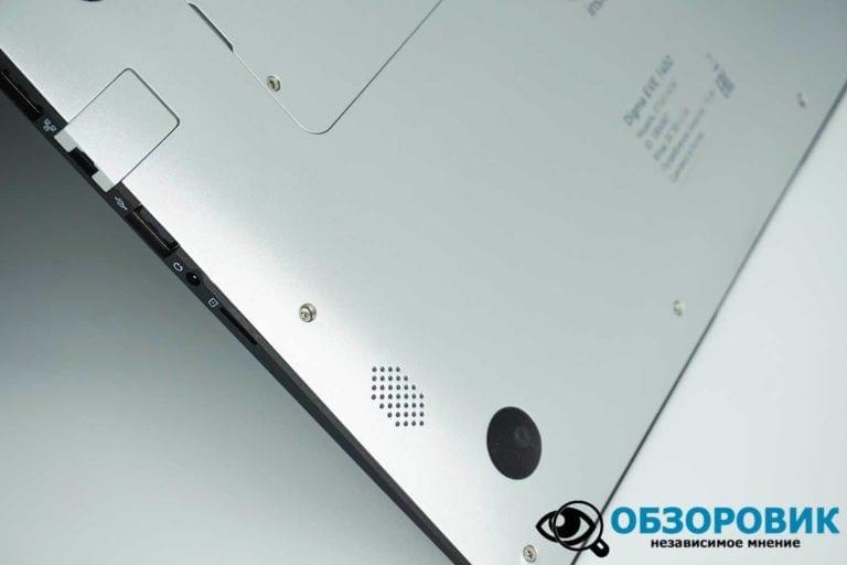 DSC05279 VideoregObzor Обзор ноутбука Digma EVE 1402