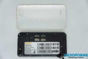 DSC05796 proc VideoregObzor Обзор смартфона Digma Linx A453 3G