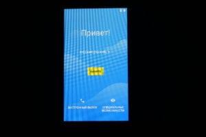 DSC05808 VideoregObzor Обзор смартфона Digma Linx A453 3G