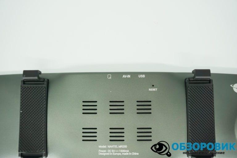 Navitel MR250 obzor 17 VideoregObzor Зеркало NAVITEL MR250