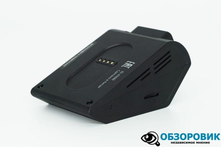Digma FreeDreve 500 GPS 11 VideoregObzor Обзор DigmaFreeDrive500GPSMagnetic