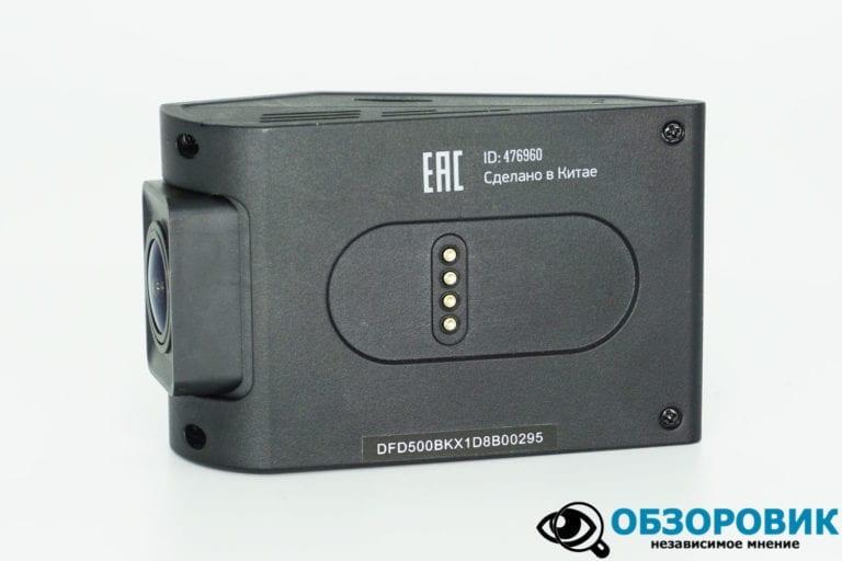Digma FreeDreve 500 GPS 20 VideoregObzor Обзор DigmaFreeDrive500GPSMagnetic