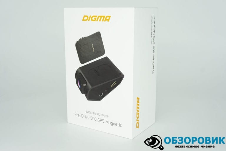 Digma FreeDreve 500 GPS 26 VideoregObzor Обзор DigmaFreeDrive500GPSMagnetic