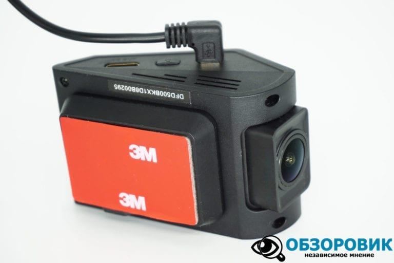 Digma FreeDreve 500 GPS 31 VideoregObzor Обзор DigmaFreeDrive500GPSMagnetic