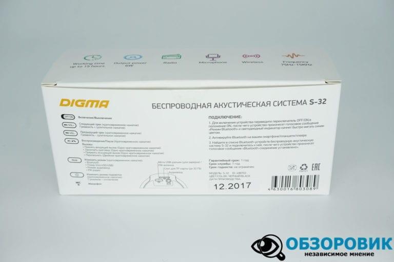 Portativnaya kolonka DIGMA S 32 3 VideoregObzor Обзор портативной Bluetooth колонки DIGMA S-32