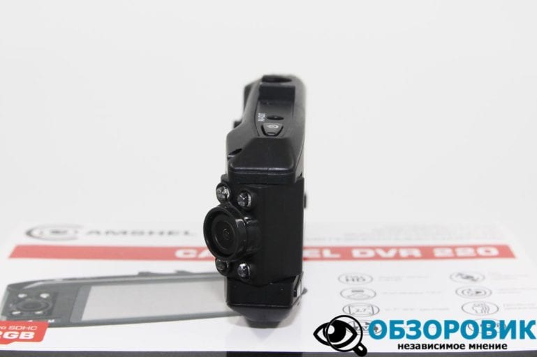 CamShel ВМК 220 11