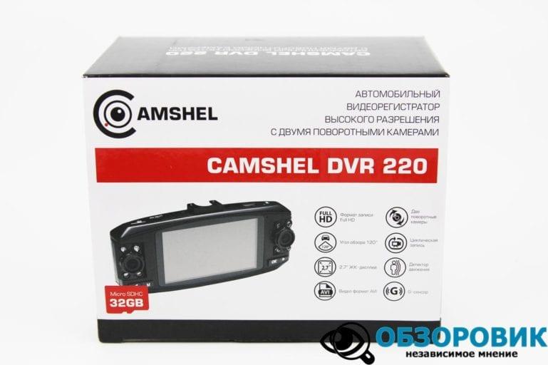 CamShel ВМК 220 2