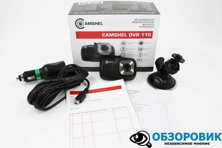 CamShel DVR 110 1