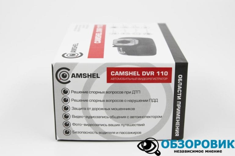 CamShel DVR 110 4