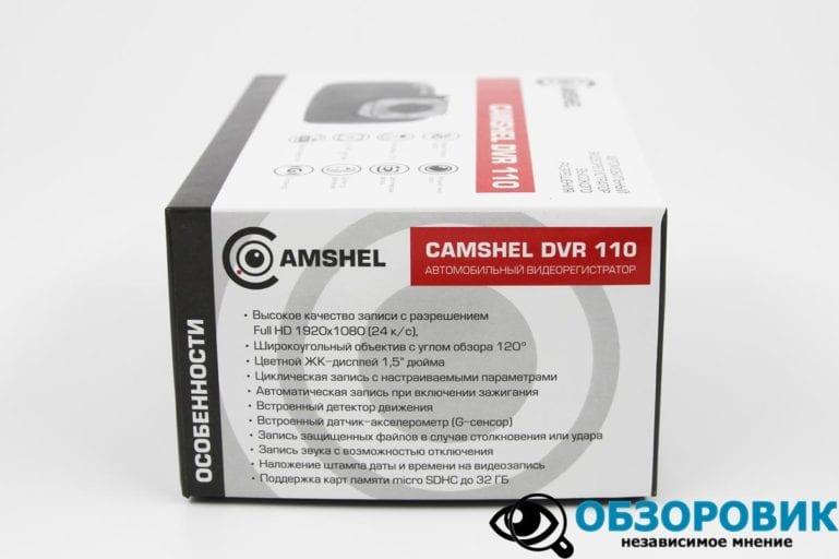 CamShel DVR 110 5