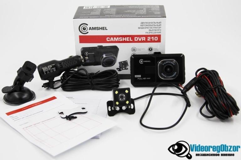 CamShel DVR 210 1