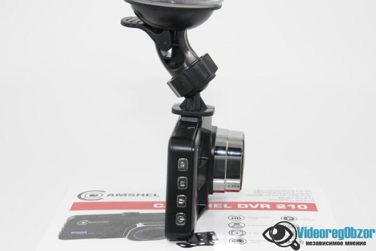 CamShel DVR 210 14